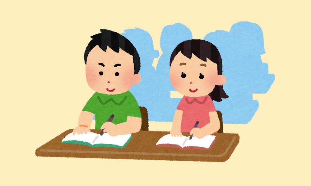 学習塾講師のアルバイト体験談口コミ。年数や経験を重ねると徐々に給料が上がるところが魅力