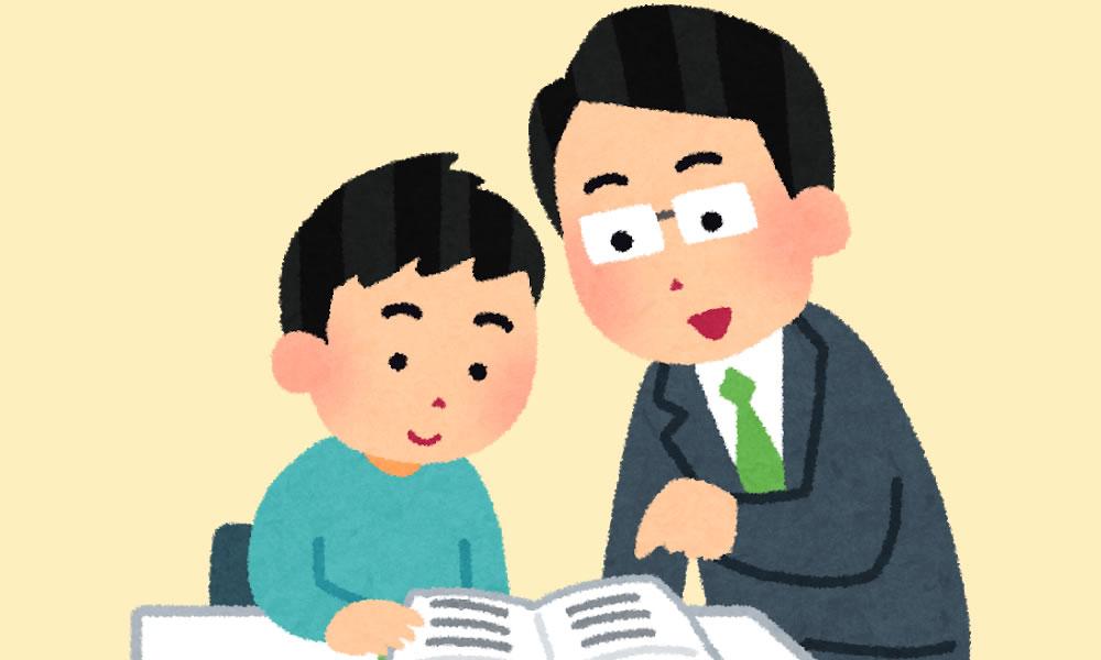 塾講師アルバイトの評判口コミ体験談。生徒が受かった時は嬉しく泣いてしまいました