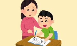 家庭教師のアルバイト体験談口コミ評判