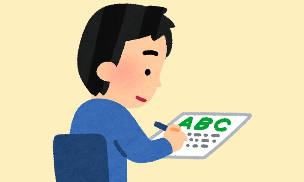 論文の日本語訳のアルバイト口コミ評判体験談