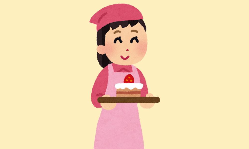 洋菓子店のアルバイト体験談口コミ評判